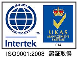 ISO_9001.jpg