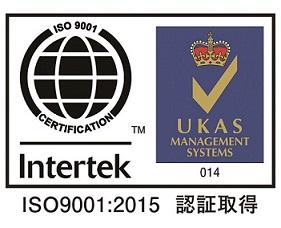 ISO_900_2015.jpg