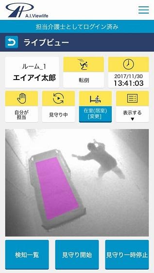06-2_転倒画像.jpg