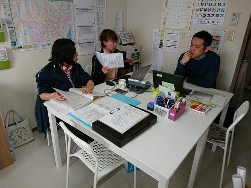 201812.28-仙台ヘルパー.JPG