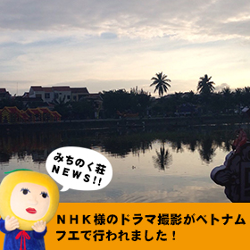 NHK様のドラマ撮影がベトナム・フエで行われました!