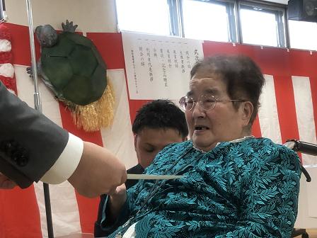 keiroukai-kanayatokuyou-1.png
