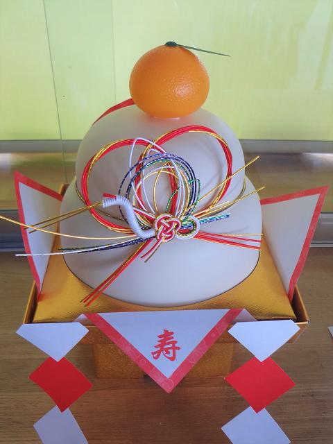 kingasinnen-kanayatokuyo-1.png