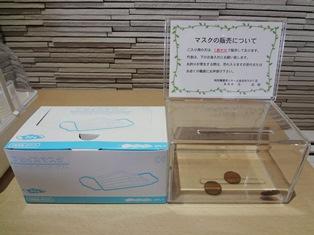 mouhuyudesune-kanayatokuyo-1.JPG