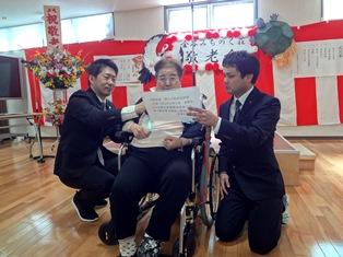 nendomatu-kanayatokuyo-3.JPG