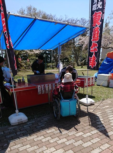 oanami-kanaya-3.jpg