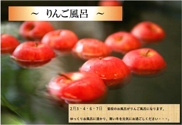 ringoburo-kanayatokuyo-1.png