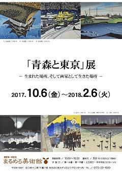 20171002.jpg