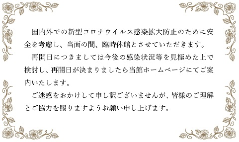 Microsoft Word - 文書1.jpg