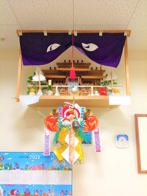 syougatukazari.4.jpg