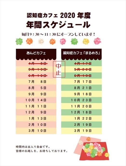 cafe01_R.JPG