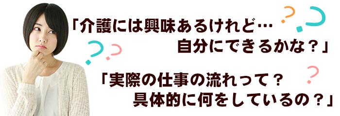 福祉施設職場体験事業.jpg