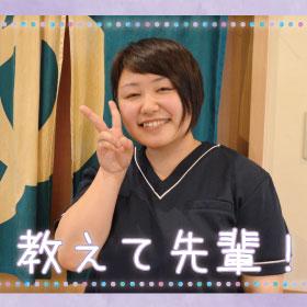 《教えて先輩!》坂部 咲季ケアワーカー